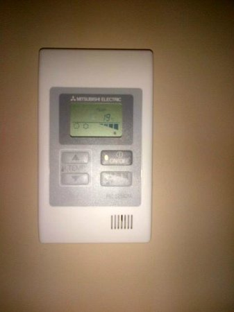 Premier Inn London Wandsworth Hotel: Climate Control