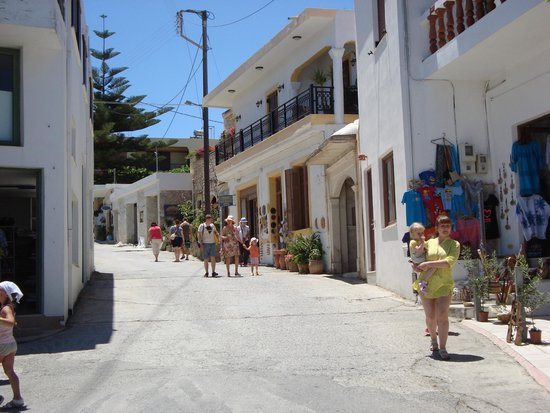Cultural Village : Nice streets