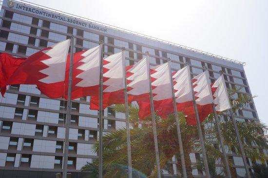 InterContinental Regency Bahrain: The Hotel