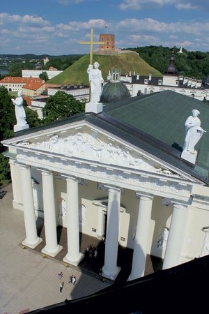 Catedral (Arkikatedra Bazilika): Vilniaus arkikatedra