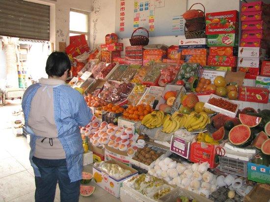 Traveler Inn Huaqiao Beijing: На рынке