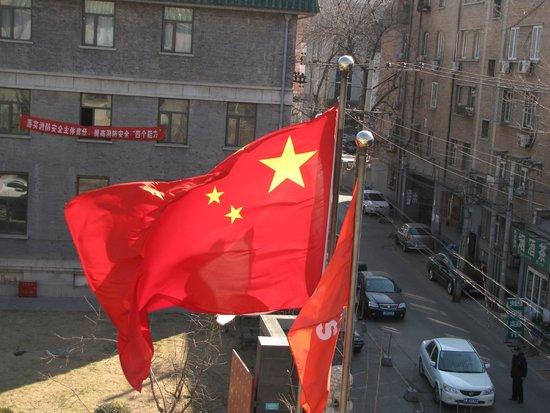 Traveler Inn Huaqiao Beijing: Из окна