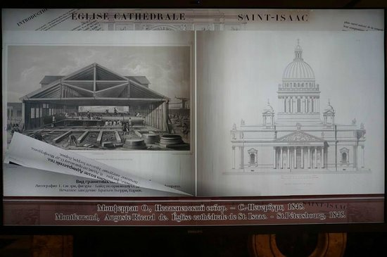 St. Isaac's Cathedral State Museum-Memorial: concept