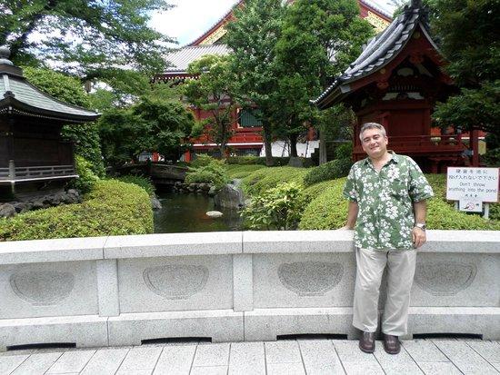 Asakusa Shrine: Asakusa Park