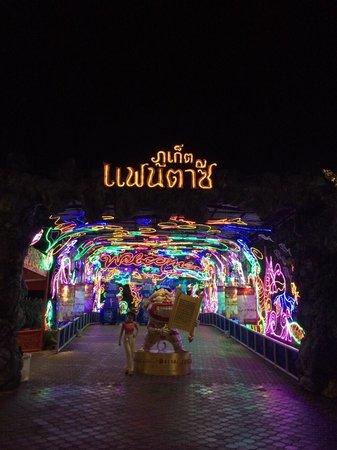 Phuket FantaSea: ถึงแล้วจ้าา