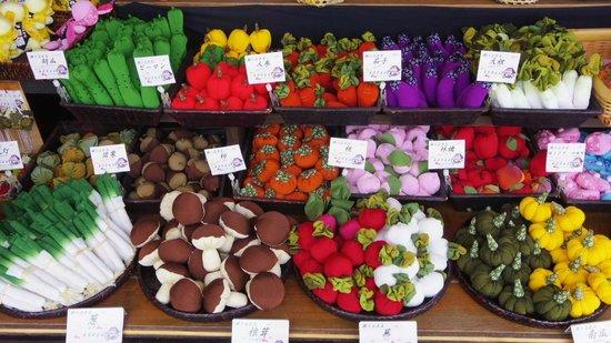 Ouchijuku: 野菜と果物のお手玉