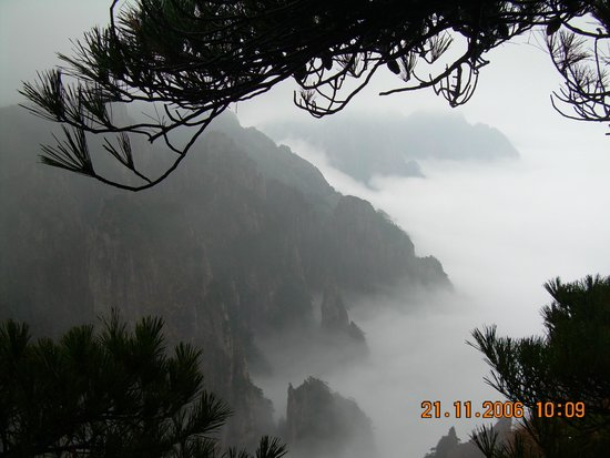 Mt. Huangshan (Yellow Mountain): Huangshan scenery