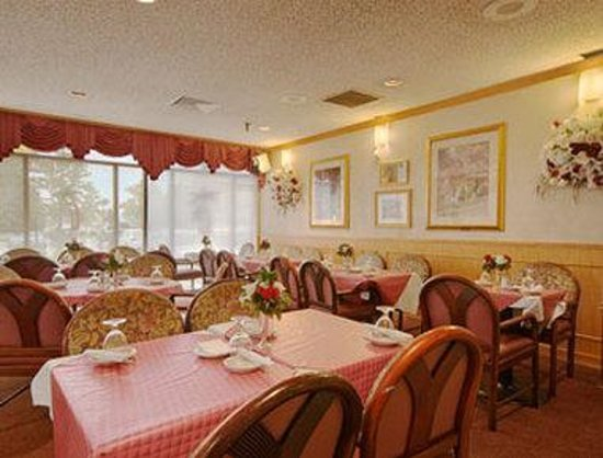 Days Inn Lanham Washington D.C: Breakfast Area