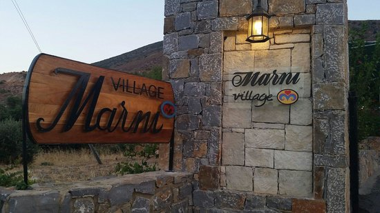 Marni Village : Entrance