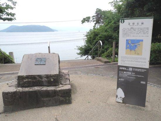 Shikanoshima : 金印公園メイン 金印 無茶苦茶拡大