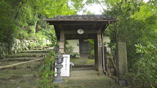 Daijoji Temple