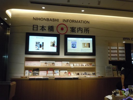 Nihonbashi Information Center
