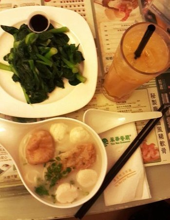 Tsui Wah Restaurant : My dinner