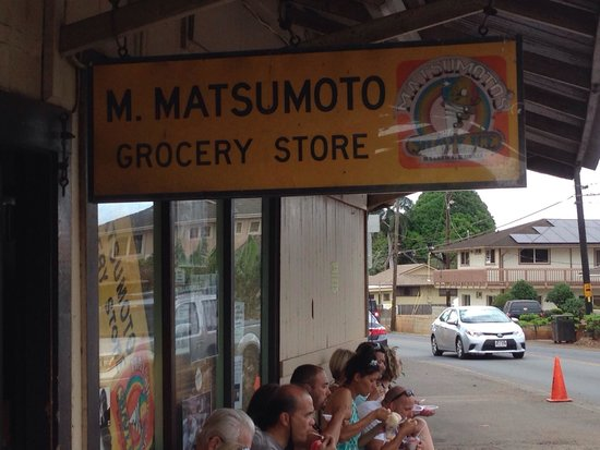 Matsumoto Shave Ice: Very cool place to get a cool treat after a warm day on the North shore.  Longest line that move