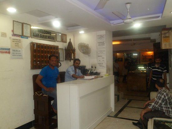 Ajay Guest House: Reception