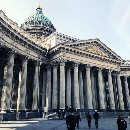 Kasaner Kathedrale: Вид