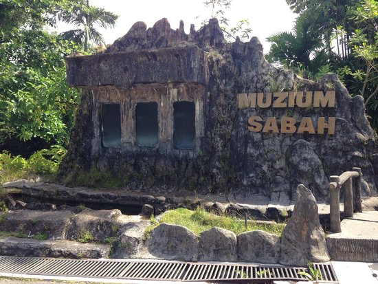 Sabah State Museum : Entrance- pretty run down