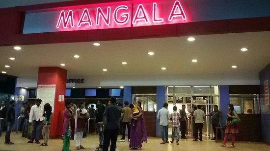 City Pride Multiplex - Mangala