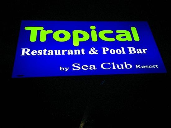 Seaclub Mediterranean Resort : One of the pool side restaurants