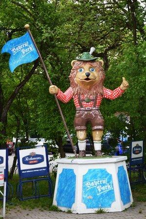 Bayern-Park: Добро пожаловать в Байрон парк