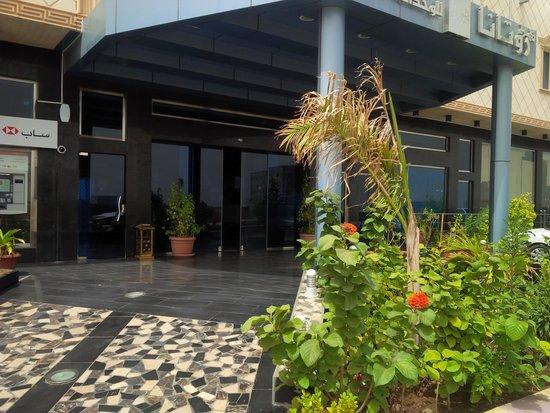 Hotel Rotana Rose Suites