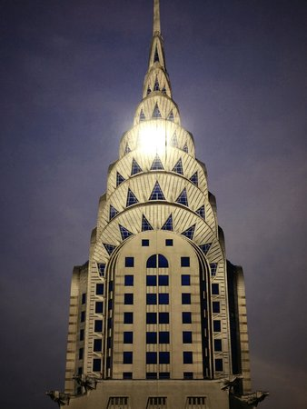 Chrysler Building : Inside the lobby