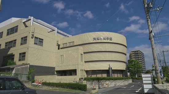 Otsu City Science Museum
