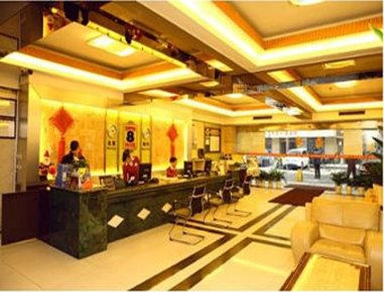 Super 8 Hangzhou Zhetian: Lobby