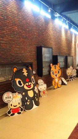 金兰醤油博物馆