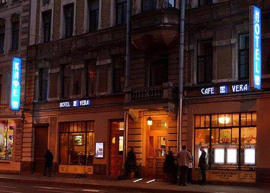 Hotel Vera: HV Entrance