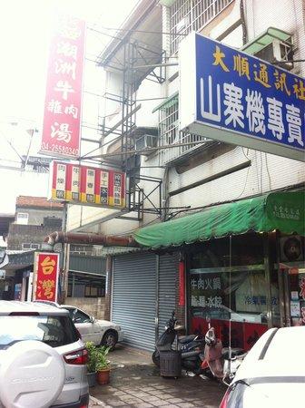 Chao Zhou Beef Soup