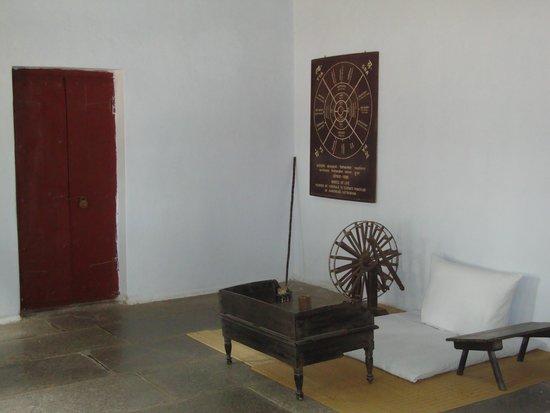 Sabarmati Ashram / Mahatma Gandhi's Home: Gandhi Charak