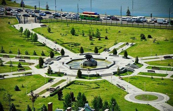 Museum of Illusions (Kazan)