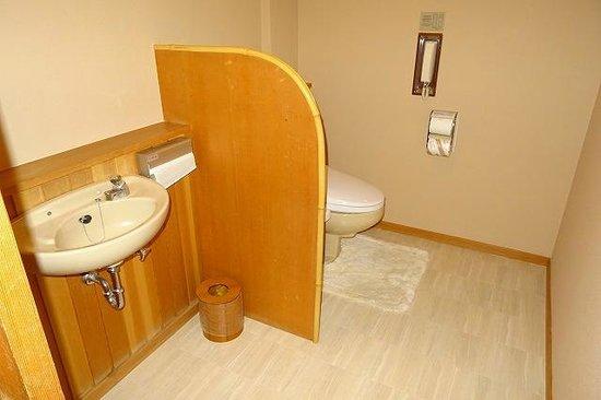 Ryuguden Hotel: 龍宮殿客室トイレ