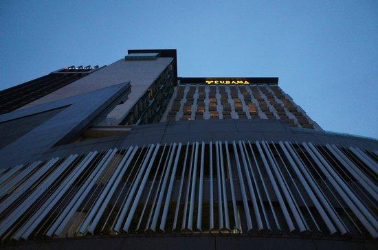 Furama Bukit Bintang : Достаточно высокий отель