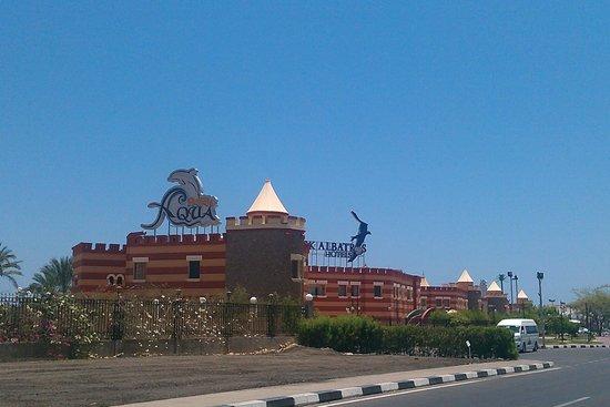 Aqua Blu Sharm : въезд в отель