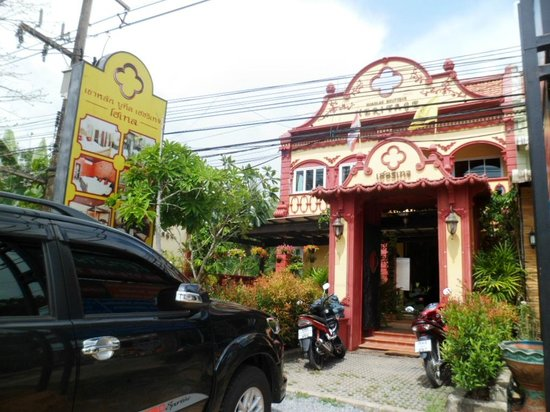 Khaolak Boutique Heritage Hotel: Front