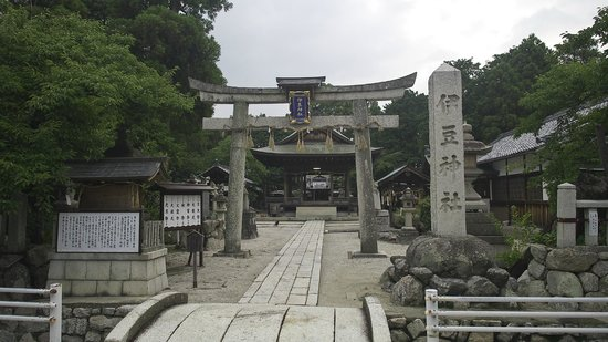 Izu Shrine