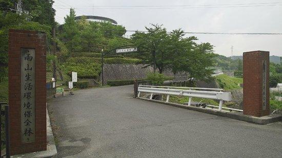 Ameyama Cultural Sports Park
