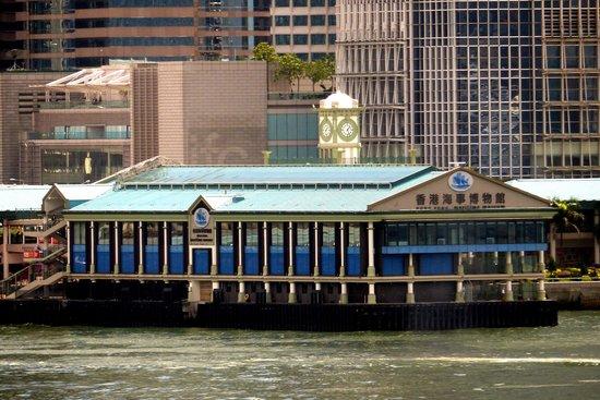 Hong Kong Maritime Museum  on Hong Kong Island