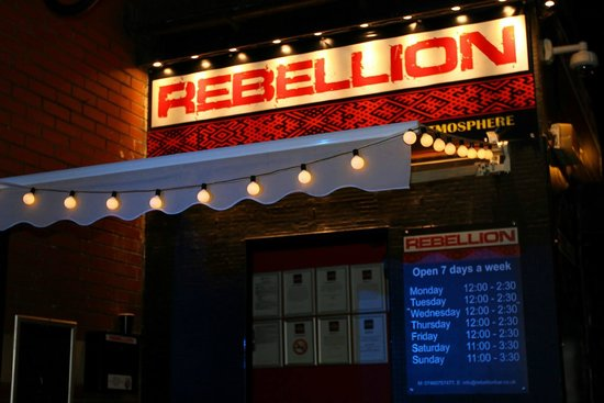 ‪Rebellion Bar‬