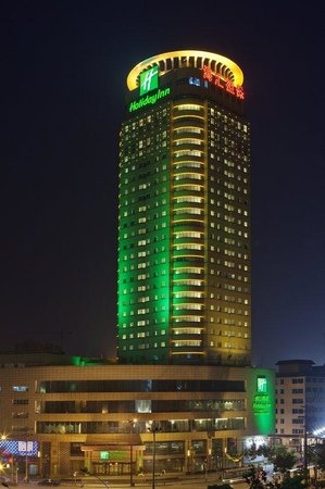 Holiday Inn Hefei Downtown