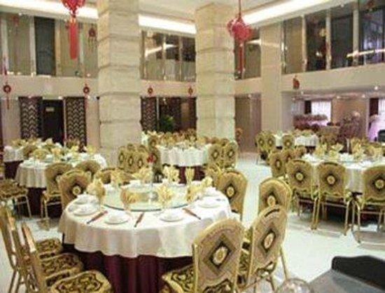 Super 8 Huangshi Hui Long: Restaurant