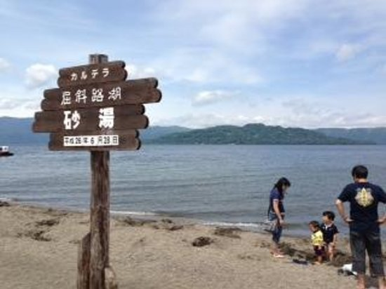 Lake Kussharo Sand Bath: どこでも温泉が掘れます
