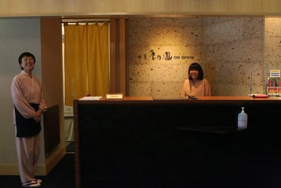 Tokino Yu: Friendly Receptionists