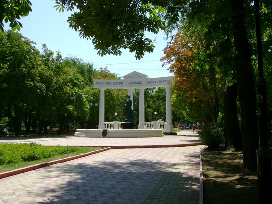 Hotel Feodosia: Городской парк