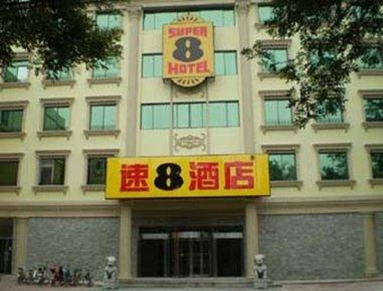 Photo of Super 8 (Beijing Daxing Huangcun)