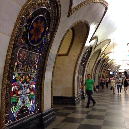 Metro Moskau: เริ่ด!