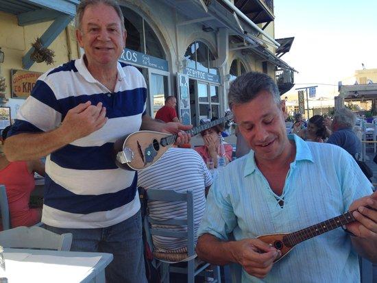 Taverna Knossos : Fun!!!
