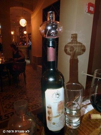 Hatraklin Bistro Meat & Wine: Local Israeli boutique wine